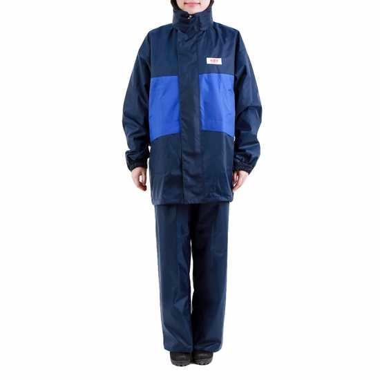 Hình ảnh bộ quần áo đi mưa Thành Long chất liệu siêu chống thấm