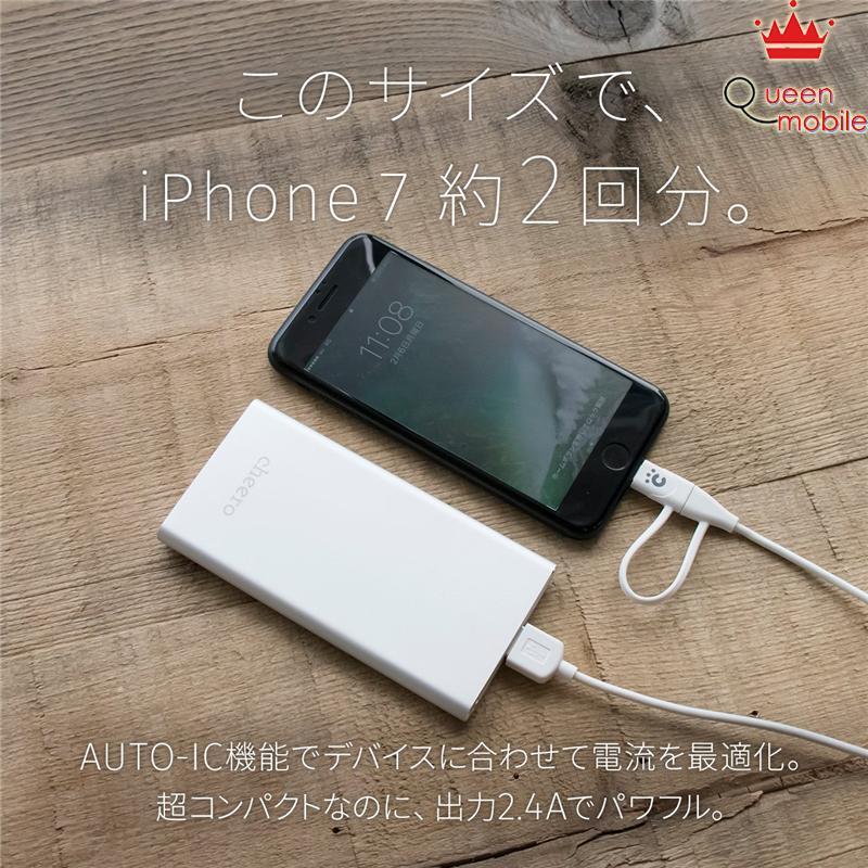 Pin sạc dự phòng Nhật Bản bền đẹp cheero Slim CHE-075 (5300mAh) – Review và Đánh giá sản phẩm