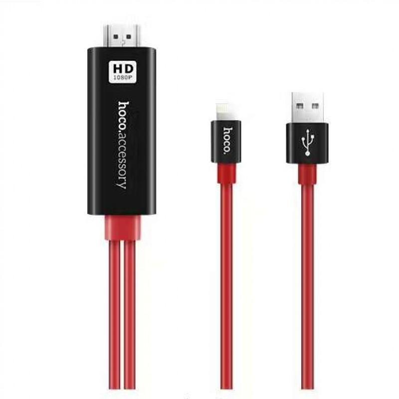 Cáp Lightning HDMI Hoco UA4 – Review và Đánh giá sản phẩm