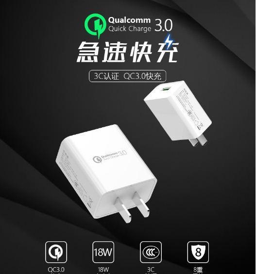 Hình ảnh Củ sạc nhanh QualComm Quick Charge 3.0 GA-QC810 (Trắng)