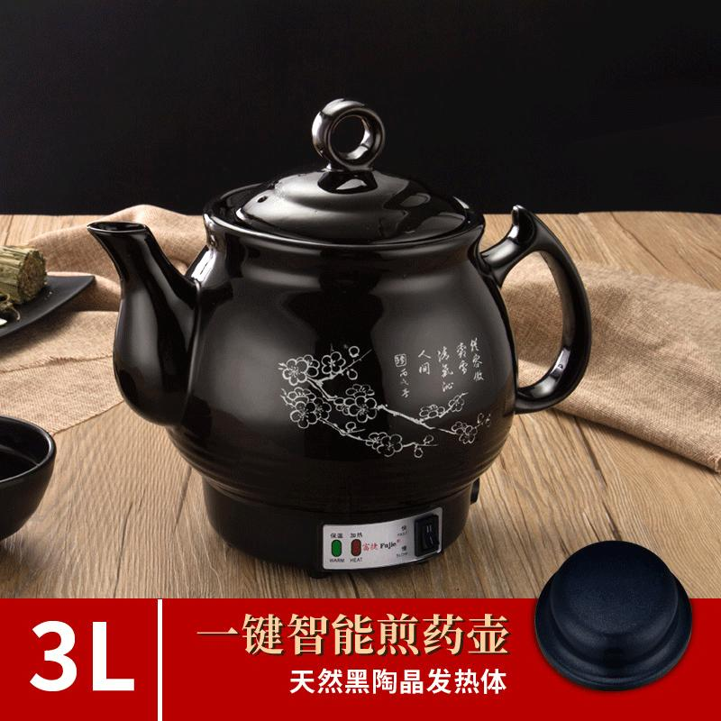 Fried Chinese Medicine Pot Fully Automatic Clay Electronic Yao Bao Through Traditional Chinese Medicine Dianyuansu Sha Guo Electric Decoction Cook Drug Medicine Tank By Taobao Collection.