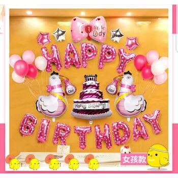 Hình ảnh Set bóng sinh nhật gà hồng