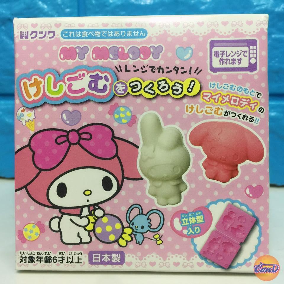 Mua Bộ làm gôm/ tẩy Kutsuwa Eraser My Melody