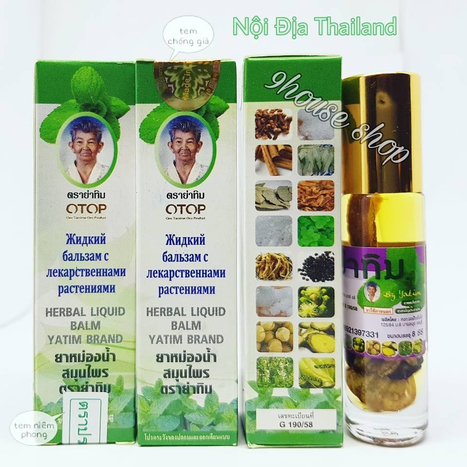 01 Dầu Sâm Yatim 16 vị thảo dược Thái Lan (tem nội địa Thái)