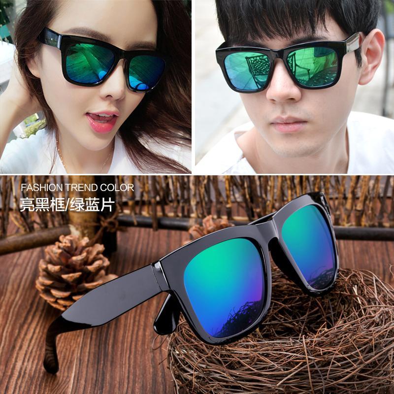 59f604eacf Men Sunglasses women Driving Sun Glasses Fashion UV Star Style round Face  South Korea Driver Glasses