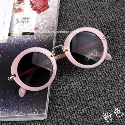 Kacamata Anti Radiasi Anak Perempuan Gaya Korea 24db5c4abe