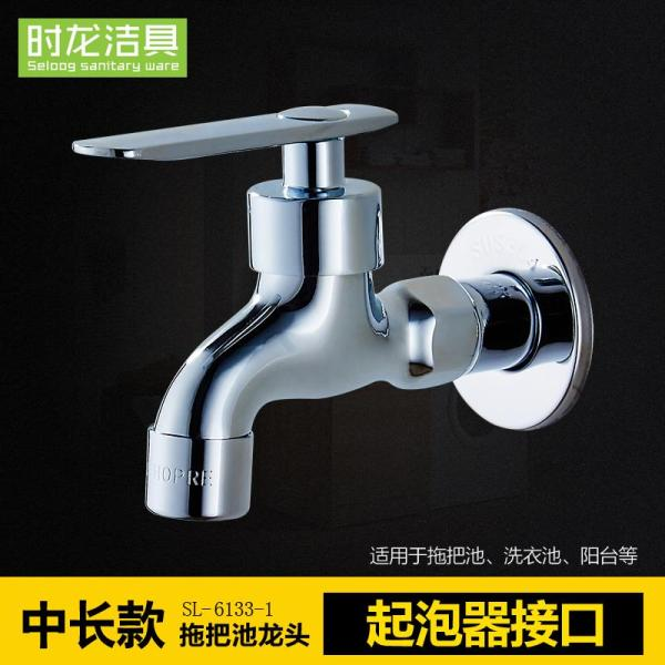 Seloog Brass Washing Machine Faucet Extended Faucet Mop Pool Faucet 4 Points General Faucet