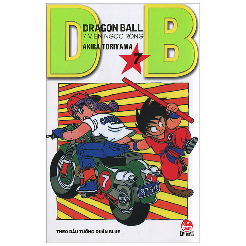 Dragon Ball - 7 Viên Ngọc Rồng - Tập 7 (Tái Bản 2015)
