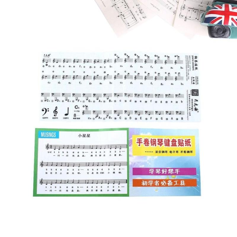 Piano Keyboard Electronic Keyboard Stickers Music Decal Label Note Learn Kid - intl