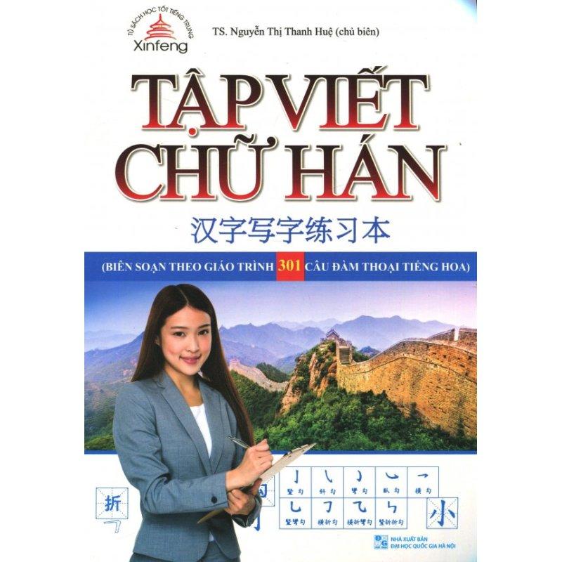 Mua Tập Viết Chữ Hán - Nguyễn Thị Thanh Huệ