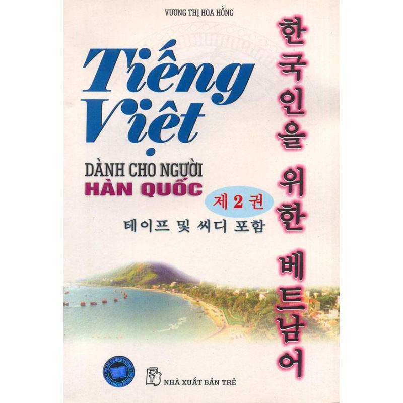Mua Tiếng Việt dành cho người Hàn Quốc tập 2 (kèm CD)