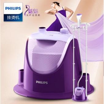 Bàn ủi hơi nước đứng Philips GC508 (Tím) - Hàng nhập khẩu