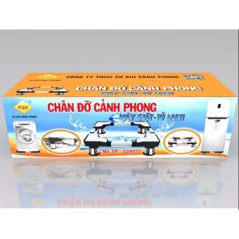 Ch��n M��y Gi���t - T��� L���nh CD5577