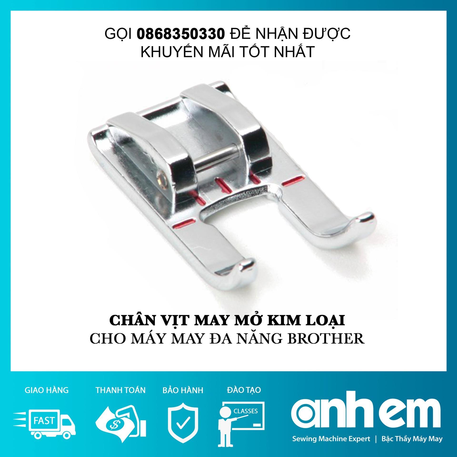 Chân Vịt May Mở F060 - Máy May Đa Năng Brother