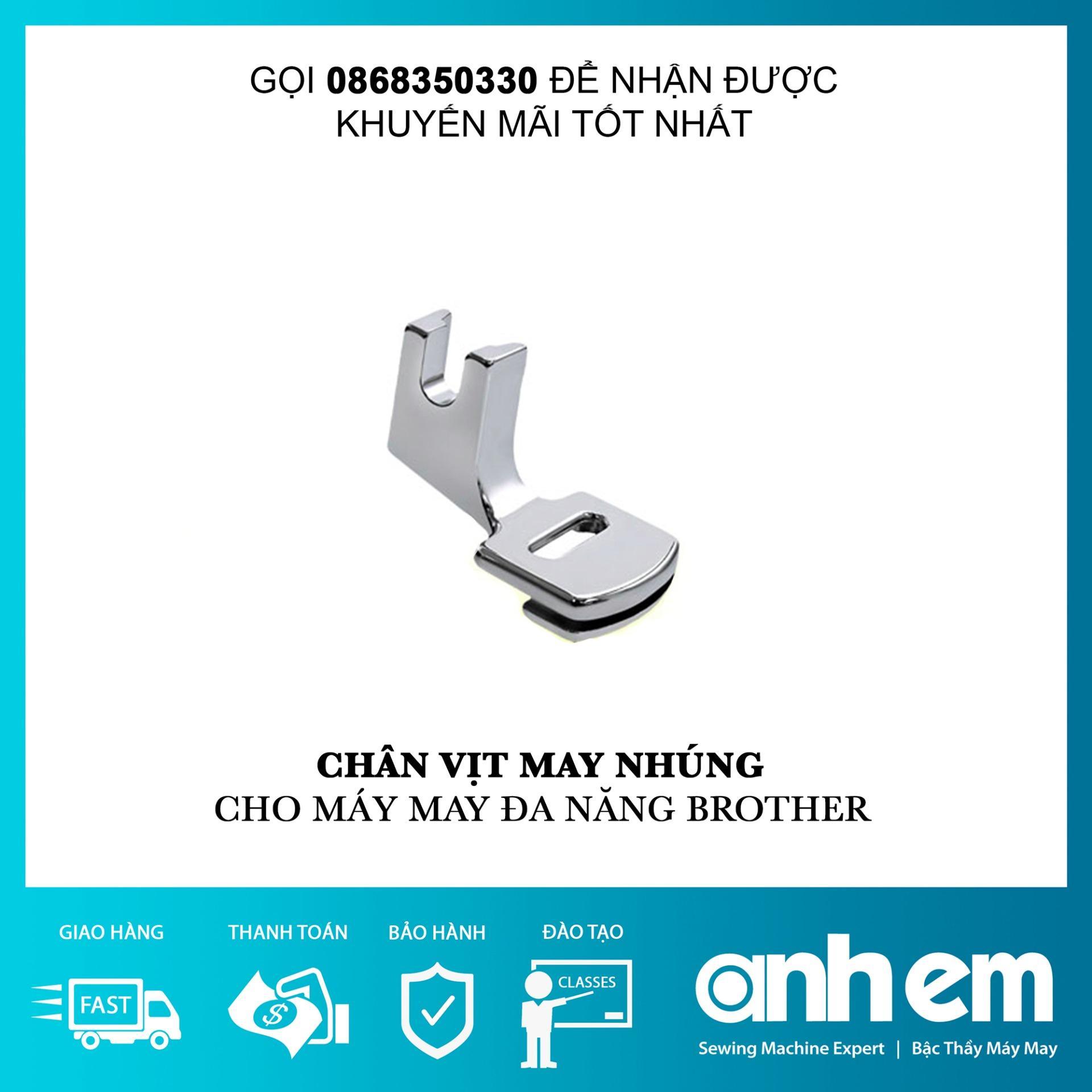 Chân Vịt May Nhúng F012N - Máy May Đa Năng Brother