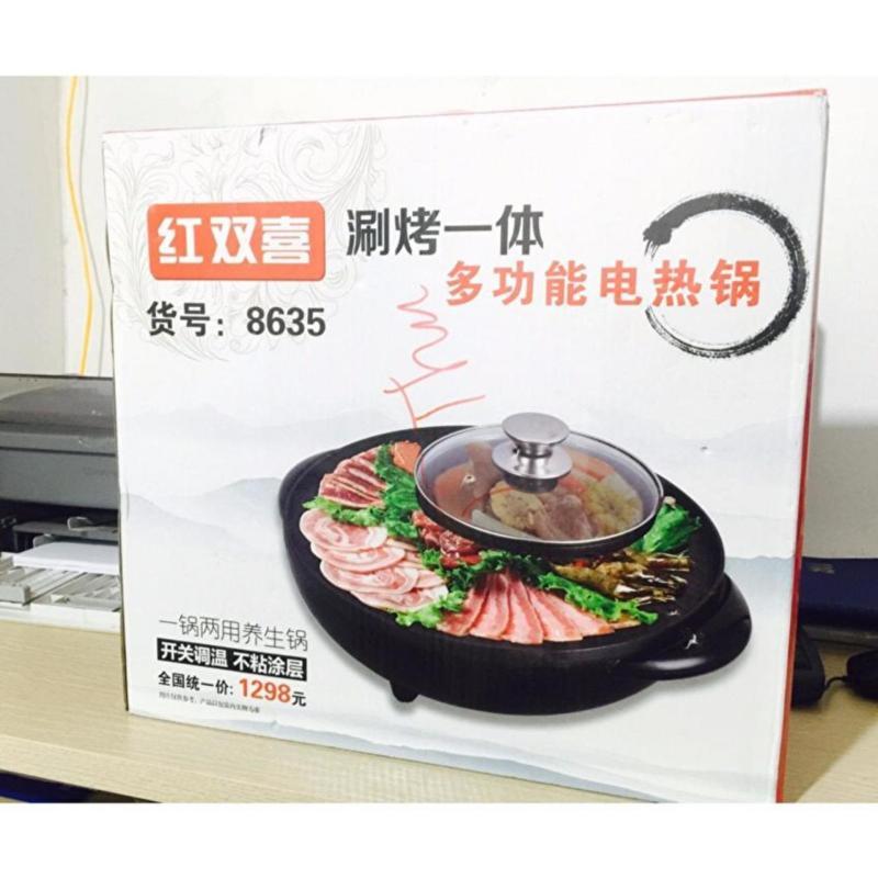 Chảo nướng điện kiêm nồi nấu lẩu đa năng 2 trong 1