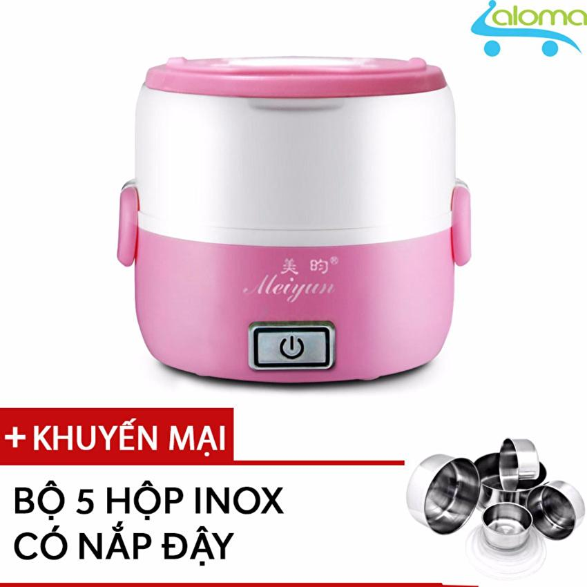 Hộp cơm cắm điện hâm nóng, nấu cơm, luộc, hấp, hâm sữa Meiyun +tặng 5 hộp inox có nắp