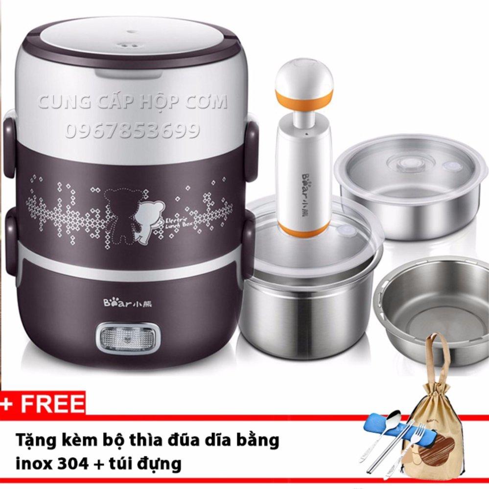 Hộp cơm cắm điện inox 3 ngăn hút chân không Bear DFH - S2123(nâu)