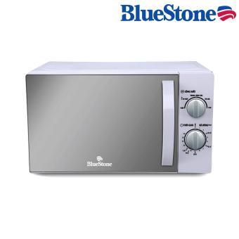Lò vi sóng BlueStone MOB-7709