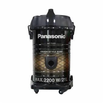 Máy hút bụi Panasonic MC-YL635TN46 (Đen)
