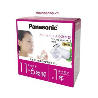Máy lọc nước gia đình Panasonic TK CJ12-W Loại Mới Nhật Bản - 8680671 , PA831HAAA5XLXPVNAMZ-10890441 , 224_PA831HAAA5XLXPVNAMZ-10890441 , 2400000 , May-loc-nuoc-gia-dinh-Panasonic-TK-CJ12-W-Loai-Moi-Nhat-Ban-224_PA831HAAA5XLXPVNAMZ-10890441 , lazada.vn , Máy lọc nước gia đình Panasonic TK CJ12-W Loại Mới Nhật B