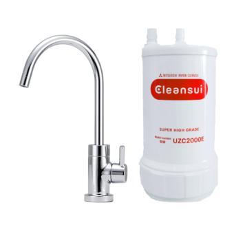Máy lọc nước lắp dưới bồn rửa Mitsubishi Cleansui A101E uống trực tiếp - 10258346 , MI748HAAA6SGB7VNAMZ-12474999 , 224_MI748HAAA6SGB7VNAMZ-12474999 , 10500000 , May-loc-nuoc-lap-duoi-bon-rua-Mitsubishi-Cleansui-A101E-uong-truc-tiep-224_MI748HAAA6SGB7VNAMZ-12474999 , lazada.vn , Máy lọc nước lắp dưới bồn rửa Mitsubishi Cle