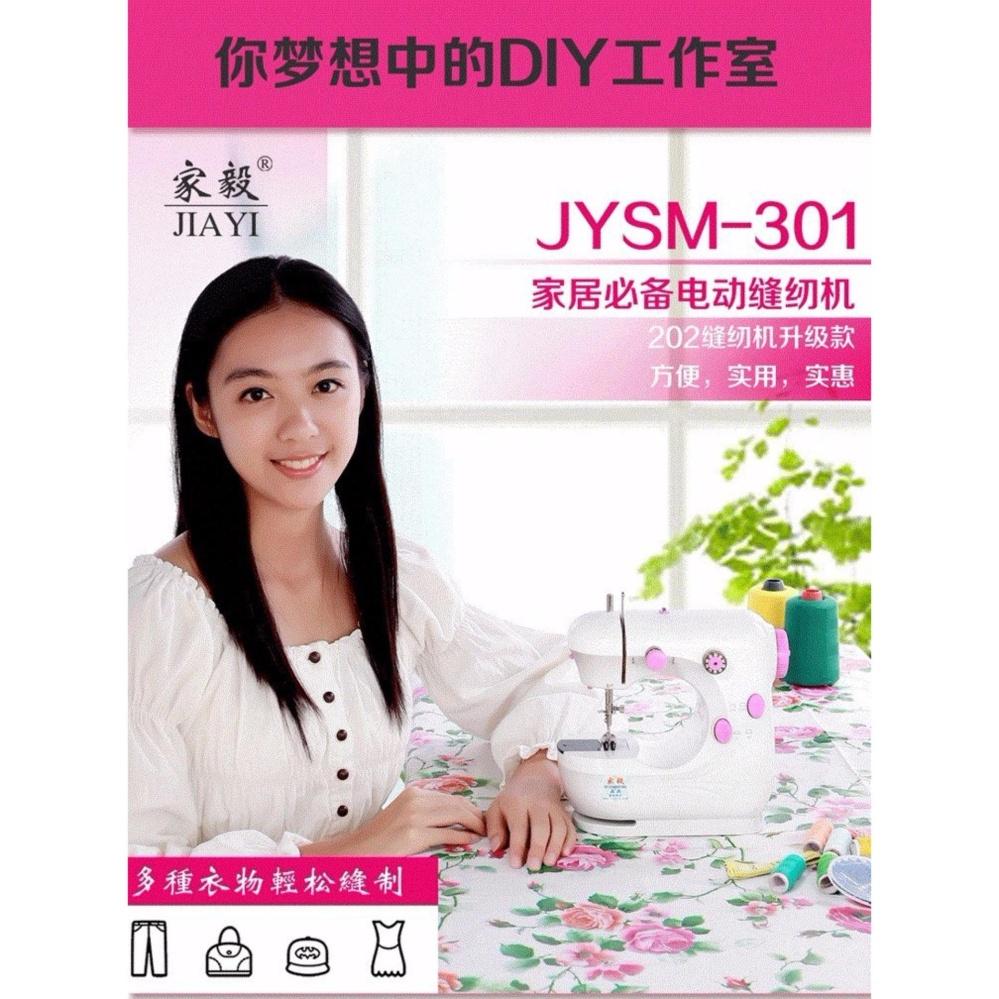 Máy may JYSM 301 cao cấp