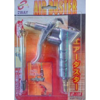 súng xì hơi xì khô cho máy khí nén sản phẩm không thể thiếu choquán rửa xe hàng cao cấp