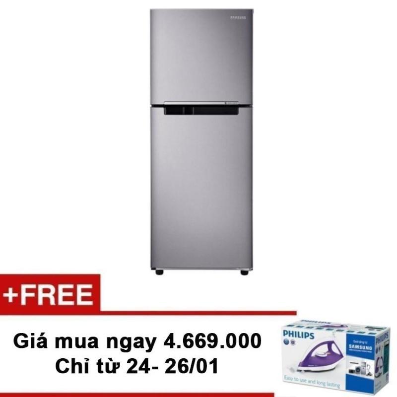 Tủ lạnh Digital Inverter Samsung RT20HAR8DSA/SV (203L) + Tặng Bàn ủi Philips GC122 trị giá 360.000VNĐ