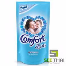 01 túi nước xả vải Comfort 580 ml Thái Lan (Xanh) New 2017