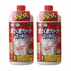 Bộ 2 chai Nước tẩy vệ sinh lồng máy giặt 99.9% Nhật Bản (550g/Chai x 2)