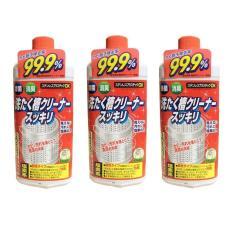 Bộ 3 chai Nước tẩy vệ sinh lồng máy giặt - Sản xuất tại Nhật Bản(550g/Chai x 3)