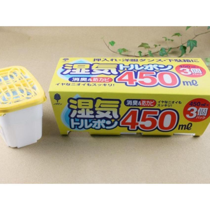 Hộp hút ẩm 450ml hàng nhập khẩu từ Nhật Bản
