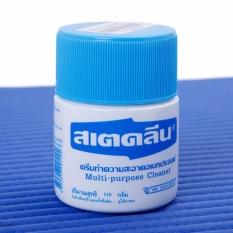 Kem lau túi và đồ da siêu sạch Thái Lan 100g