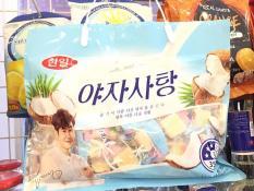 Kẹo Dẻo Trái Cây Hàn Quốc Vị Dừa 358g