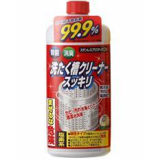 Nước tẩy vệ sinh lồng máy giặt Rocket 550g - Sản xuất tại Nhật Bản
