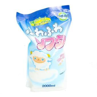 Nước xả làm mềm vải Xanh đậm đặc Papai Nhật Bản - 2Lít