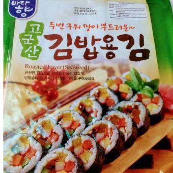 Rong Biển(1goi X 10 miếng) Sấy Hàn Quốc, chế biến được nhiều món ngon