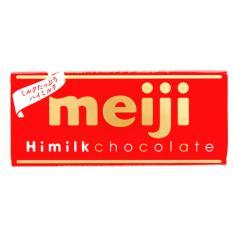 Báo Giá Socola Meiji – HiMilk Chocolate 50gr