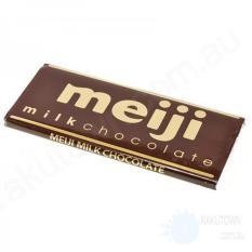 So Sánh Giá Socola meiji – Milk Chocolate 50gr