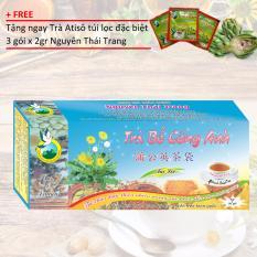 Nơi nào bán TRÀ THẢO DƯỢC BỒ CÔNG ANH + tặng 3 gói Trà Atisô đặc biệt x 2gr- Nguyên Thái Trang