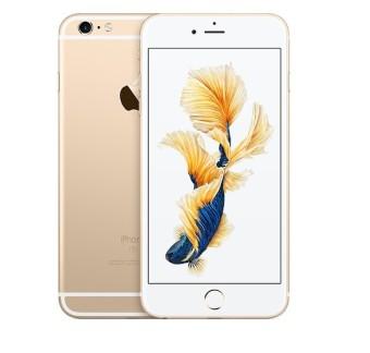 Apple iPhone 6S 16GB (Vàng) - Hàng nhập khẩu