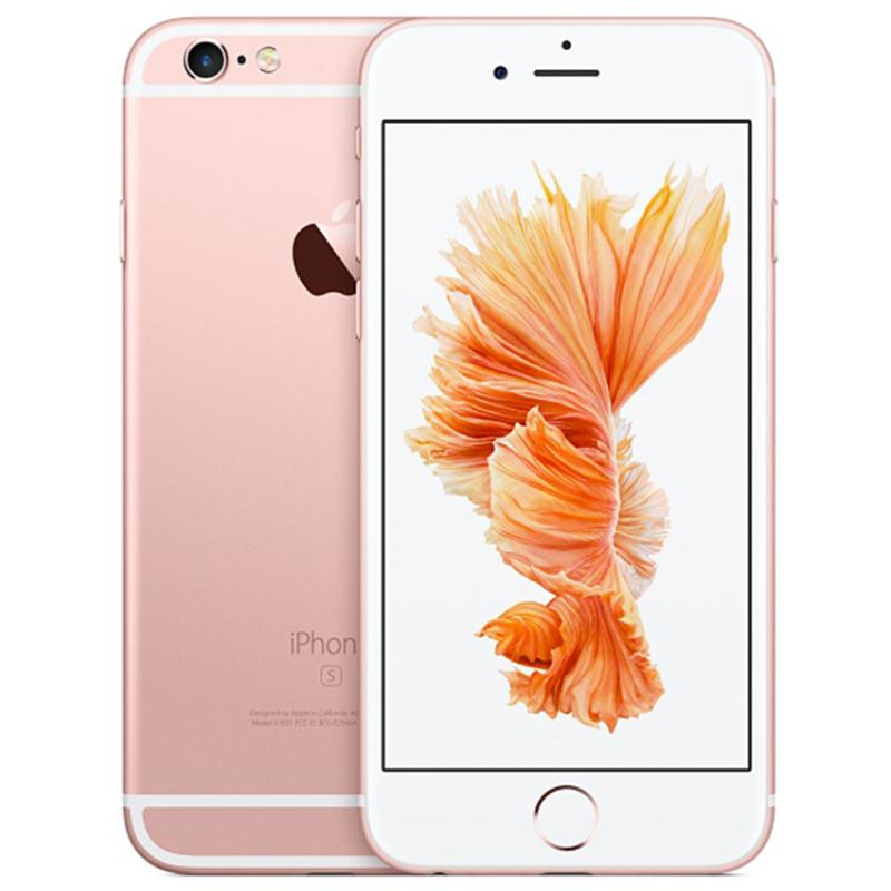 Apple iPhone 6S 16GB (Vàng hồng) - Hàng Phân Phối Chính Thức