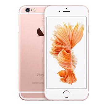 Apple iPhone 6S 32GB (Hồng) - Hàng nhập khẩu