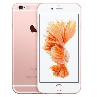 Apple iPhone 6s Plus 64GB (Vàng hồng) - Hàng phân phối chính thức