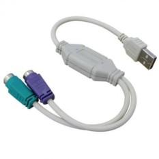 Chỗ nào bán Cable chuyển USB ra PS/2 CU121 + Tặng 1 quà tặng ngẫu nhiên trị giá 20.000 từ Tmark