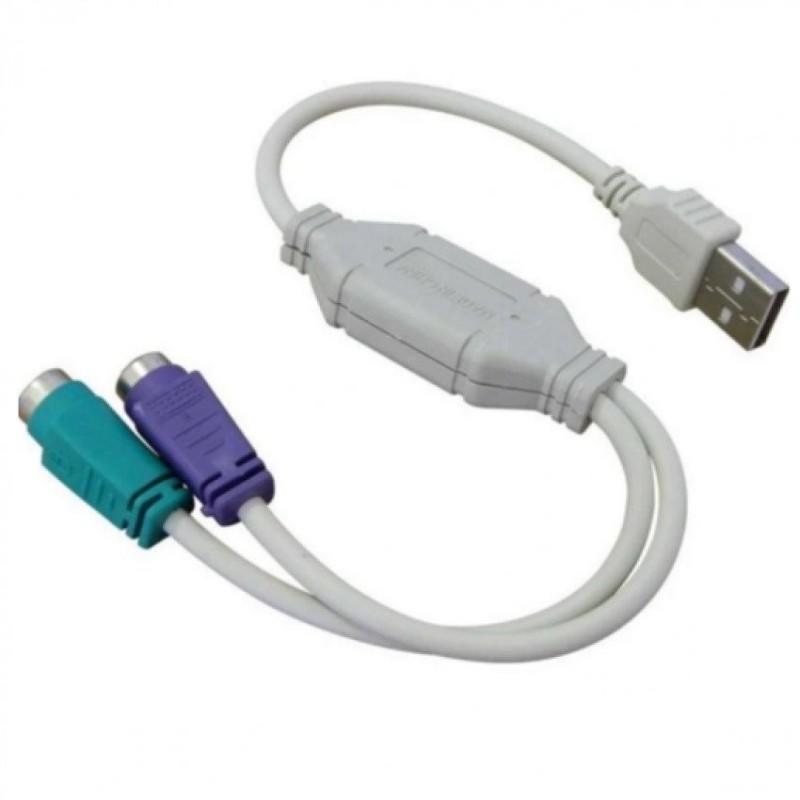 Bảng giá Cable chuyển USB ra PS/2 CU121 + Tặng 1 quà tặng ngẫu nhiên trị giá 20.000 từ Tmark Phong Vũ