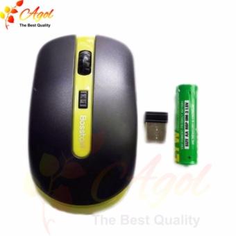 Chuột không dây wireless Bosston Q7 Đen vàng Tặng 01 pin AA