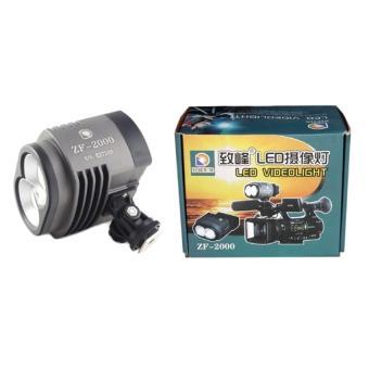 Đèn LED ZIFON ZF-2000 (Đen)