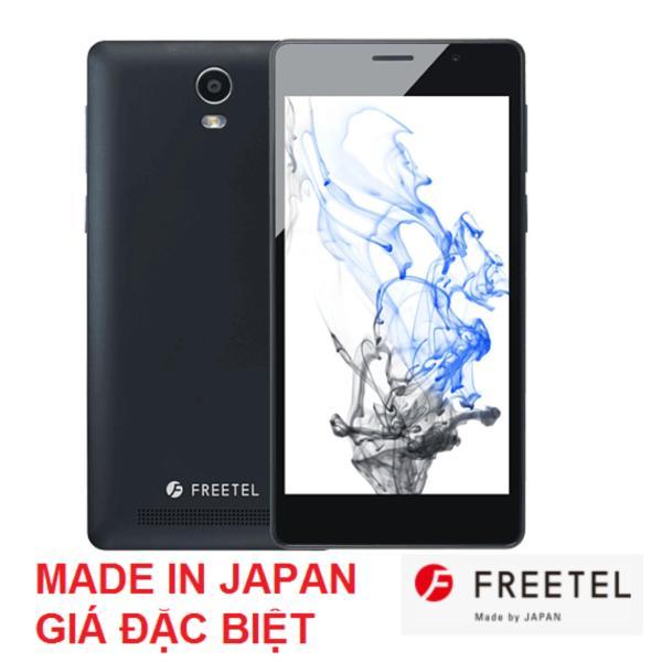 Điện thoại Freetel Priori 3S Pin 4000mAh Japan (Đen) - Hãng Phân Phối Chính Thức